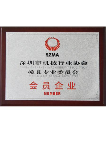 深圳机械行业模具专业委