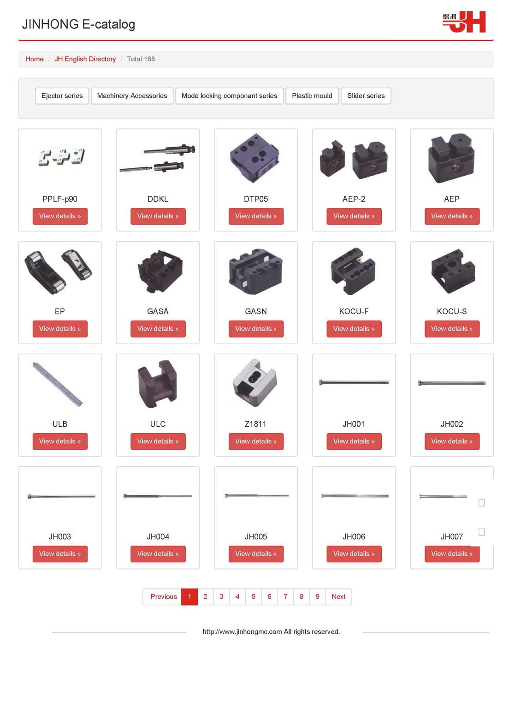 JINHONG E-catalog